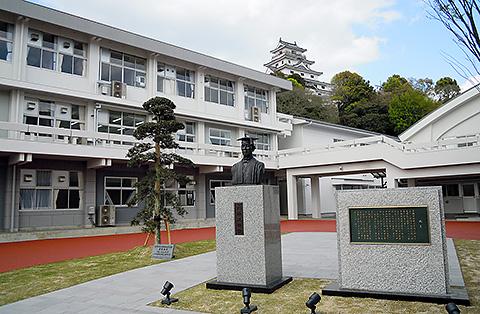 学校法人大隈記念早稲田佐賀学園photo